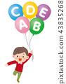 氣球和男孩 43835268