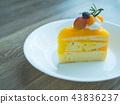 ส้ม,เค้ก,ขาว 43836237