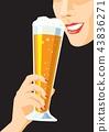 Drinking beer. 43836271