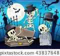 Skeletons near cemetery gate 43837648