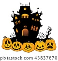 Halloween house silhouette theme 4 43837670