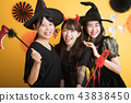 Halloween Cosplay Party Women's Association Witch 43838450