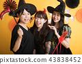 할로윈 코스프레 파티 여자 회 마녀 43838452