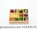 เบนโตะญี่ปุ่น, อาหารกลางวันสี, ข้าวต้ม 43838534