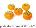 fruit, kaki, orange 43839321