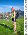 Woman on holiday in the mountains  43839969