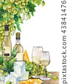 Watercolor glasses of white wine, bottles, white grapes and cheese. 43841476