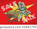 Astronaut on sale. shopping cart trolley 43842744