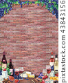 Watercolor wine glasses and bottles decorated with delicious food 43843156