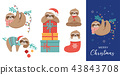Cute sloths, funny Christmas illustrations with Santa Claus costumes, hat and scarfs, greeting cards 43843708