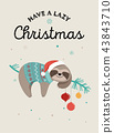 Cute sloths, funny Christmas illustrations with Santa Claus costumes, hat and scarfs, greeting cards 43843710