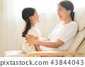 사람, 어머니, 어린이 43844043