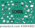 學校插圖 43844882