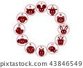 黃道帶簽署黃道帶例證象圈子框架紅色 43846549