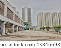 a Public house in Hong Kong at tko 43846698