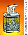 paper shredder, office appliance. secret information 43847717