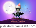 halloween night full moon party fancy vector 43848725