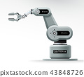 Industrial machine robotic arm machinery factory 43848726