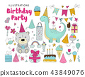 birthday, vector, party 43849076