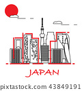 Unusual Japanese architecture 43849191