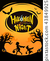 Happy halloween kids background silhouette. 43849925