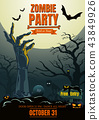 Halloween zombie hand party poster background. 43849926