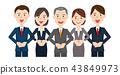 男性和女性的業務團隊 43849973
