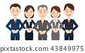 男性和女性的業務團隊 43849975