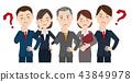 男性和女性的業務團隊 43849978