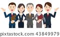 商業 商務 男人和女人 43849979
