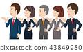 男性和女性的業務團隊 43849980