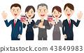 男性和女性的業務團隊 43849983