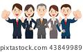 นักธุรกิจ,กำปั้น,ชายหญิง 43849989