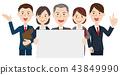 ทีมธุรกิจชายและหญิง 43849990