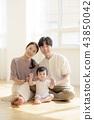 3인가족 43850042