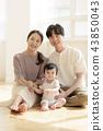 3인가족 43850043