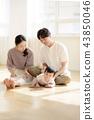 3인가족 43850046