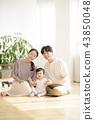 3인가족 43850048