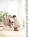 가족, 행복, 한국인 43850049