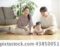 가족, 사랑, 행복 43850051