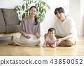 가족, 행복, 육아 43850052