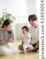 3인가족 43850054