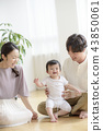 가족, 행복, 한국인 43850061