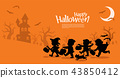 Children in Halloween dress go Trick or Treating. 43850412