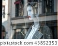 hood coat girl 43852353