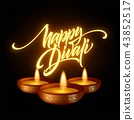 Happy Diwali festival of lights. Retro oil lamp on background night sky. Calligraphy hand lettering 43852517