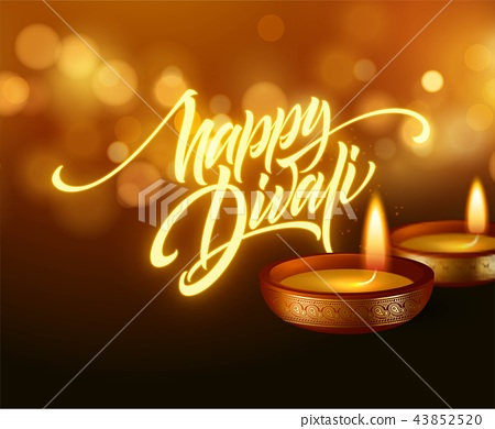 Happy Diwali festival of lights. Retro oil lamp on background night sky. Calligraphy hand lettering 43852520