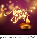 Happy Diwali festival of lights. Retro oil lamp on background night sky. Calligraphy hand lettering 43852525