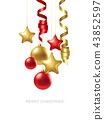 Merry Christmas card with gold and red balls. Vector illustration 43852597