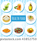 Set of useful organic natural food. Attribute of healthy eating fitness menu. Sketch for holiday 43852750